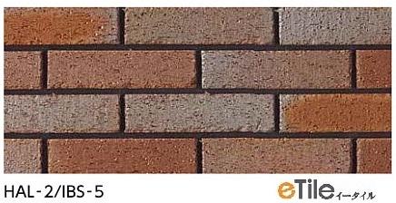 LIXIL(INAX) HALAGEシリーズ アイビス 標準曲(接着) HAL-13/IBS-5 外装壁タイル[はるかべ工法用]