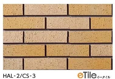 HALAGEシリーズ カサータ HAL-13/CS-3 標準曲(接着) 外装壁タイル[はるかべ工法用]