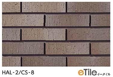 LIXIL(INAX) HALAGEシリーズ カサータ 標準曲(接着) HAL-13/CS-8 外装壁タイル[はるかべ工法用]