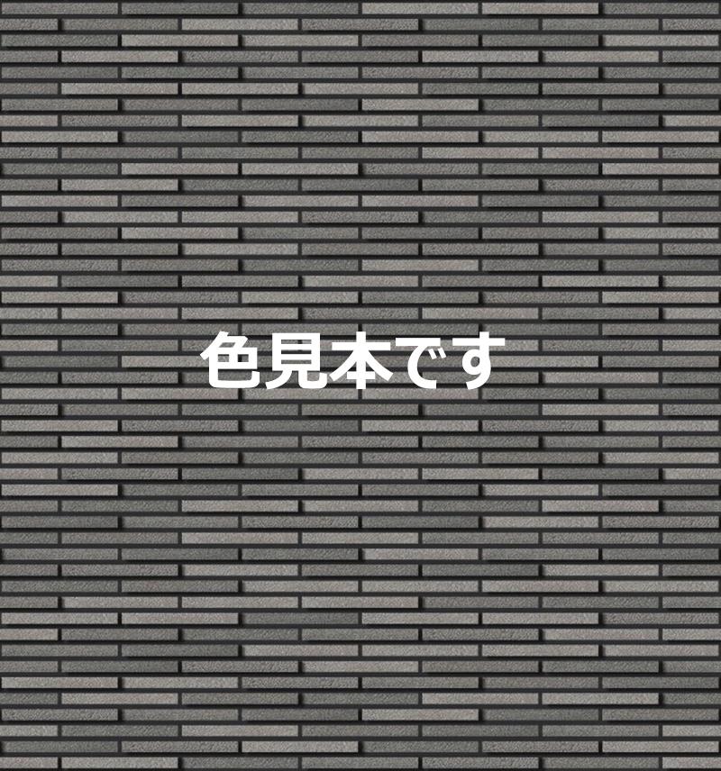 HAL-CN/SAI-6 サイモン HALPLUSシリーズ 出隅用平張り(馬踏目地) 外装壁タイル