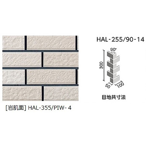 LIXIL(INAX) HALALLシリーズ プレリュード 90°曲ネット張り[岩肌面] (馬踏目地) HAL-255/90-14/PIW-4