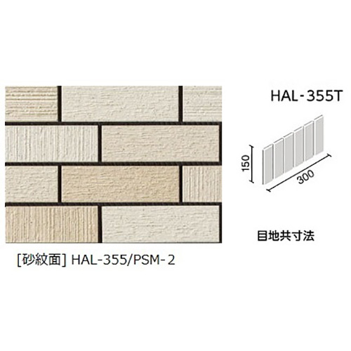 LIXIL(INAX) HALALLシリーズ プレリュード 縦平ネット張り[砂紋面] HAL-355T/PSM-2