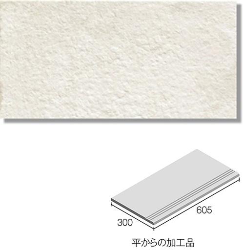 ニッタイ工業株式会社 床タイル アルキロジア ALG-36K-10 階段300x600<準>