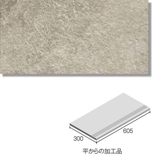 ニッタイ工業株式会社 床タイル アルキロジア ALG-36K-30 階段300x600<準>