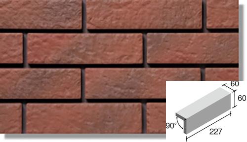 ニッタイ工業株式会社 外装壁タイル ジオスケープ(接着剤張り工法) GSQ-40G 二丁マグサ(接着)