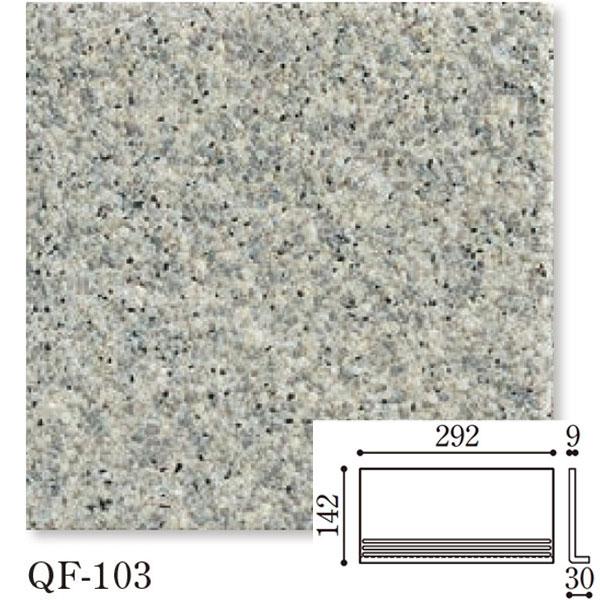 Danto(ダントー) Queen Floor クイーンフロア タレ付階段 QF-103/300DタU