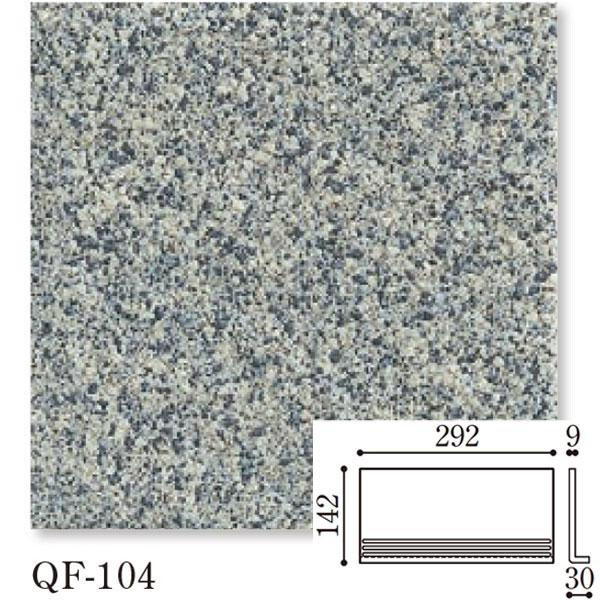 Danto(ダントー) Queen Floor クイーンフロア タレ付階段 QF-104/300DタU