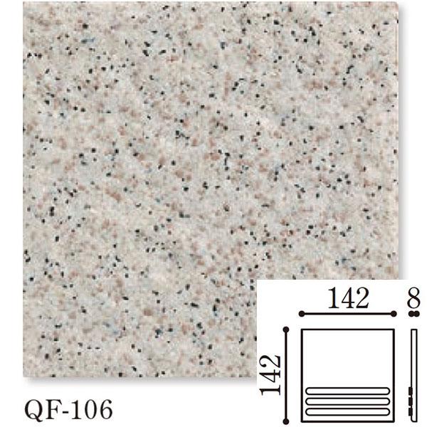 Floor Danto(ダントー) クイーンフロア 階段 QF-106/150DU Queen