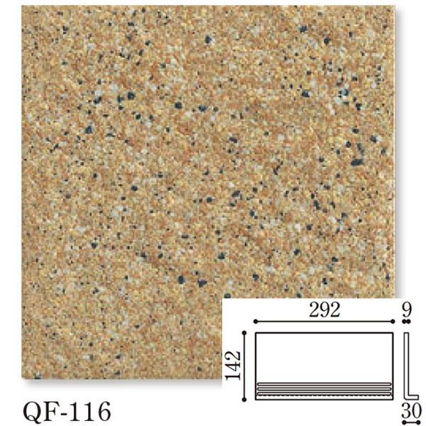 Danto(ダントー) Queen Floor クイーンフロア タレ付階段 QF-116/300DタU
