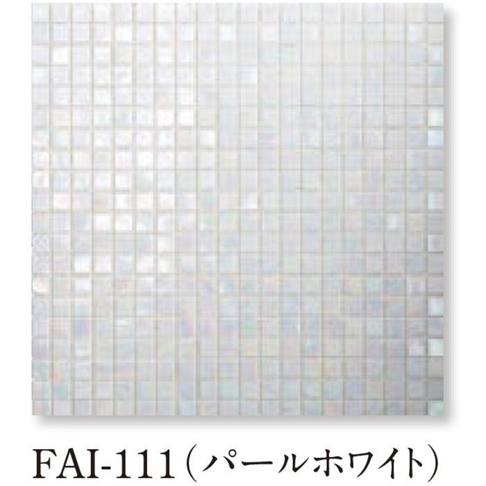 Danto(ダントー) Felice フェリーチェ 15MM 15mm角 FAI-111(パールホワイト)