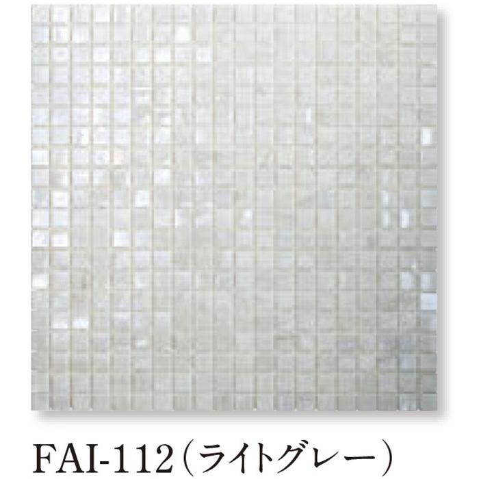 Danto(ダントー) Felice フェリーチェ 15MM 15mm角 FAI-112(ライトグレー)