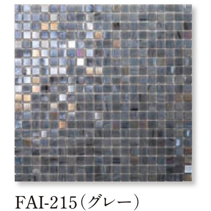 Danto(ダントー) Felice フェリーチェ 15MM 15mm角 FAI-215(ベージュ)