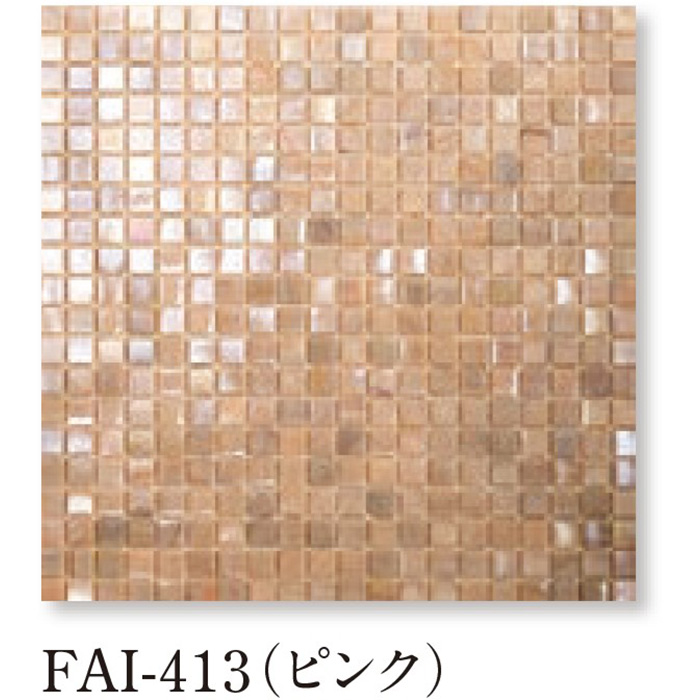 Danto(ダントー) Felice フェリーチェ 15MM 15mm角 FAI-413(ピンク)