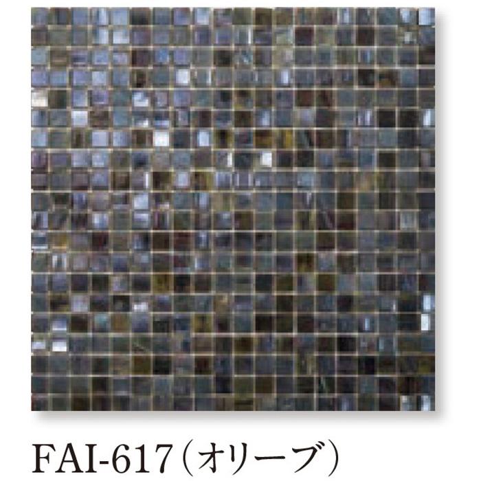 Danto(ダントー) Felice フェリーチェ 15MM 15mm角 FAI-617(ベージュ)