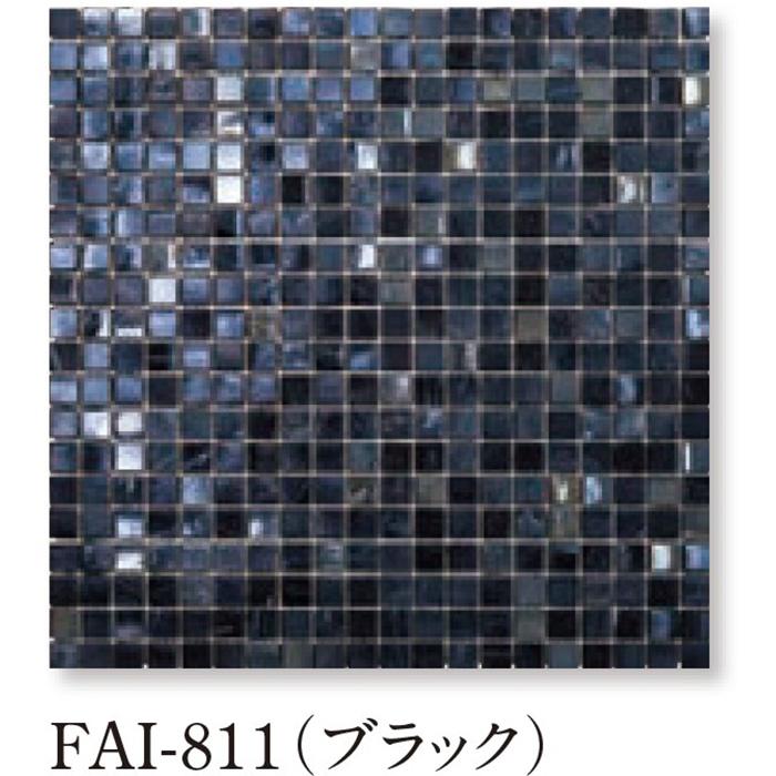 出荷単位:ケース 光の当たり方や見る角度によりさまざまに変わる表情が 空間を華やかに彩ります Danto ダントー Felice 15MM 《週末限定タイムセール》 割引も実施中 FAI-811 15mm角 フェリーチェ ベージュ