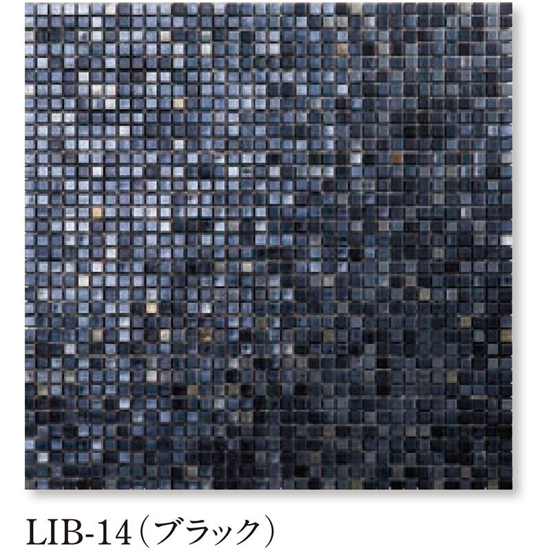 Danto(ダントー) Liberty リバティ 8MM 8mm角 LIB-14(ブラック)