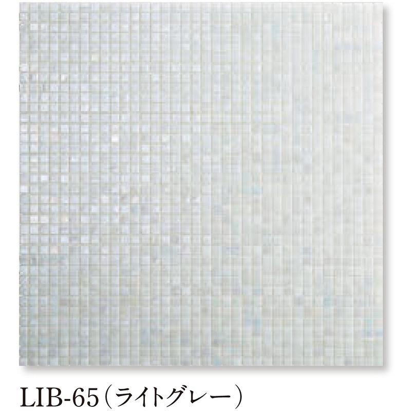 Danto(ダントー) Liberty リバティ 8MM 8mm角 LIB-65(ライトグレー)