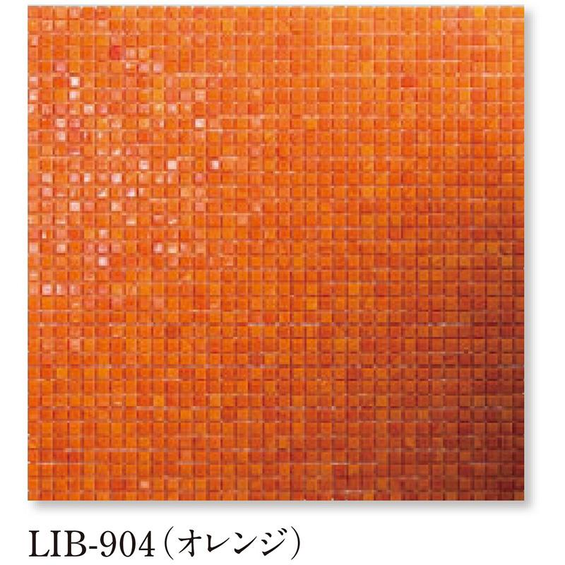 Danto(ダントー) Liberty リバティ 8MM 8mm角 LIB-904(オレンジ)