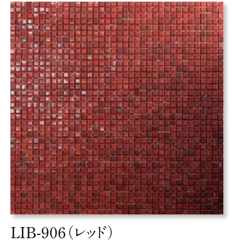Danto(ダントー) Liberty リバティ 8MM 8mm角 LIB-906(レッド)