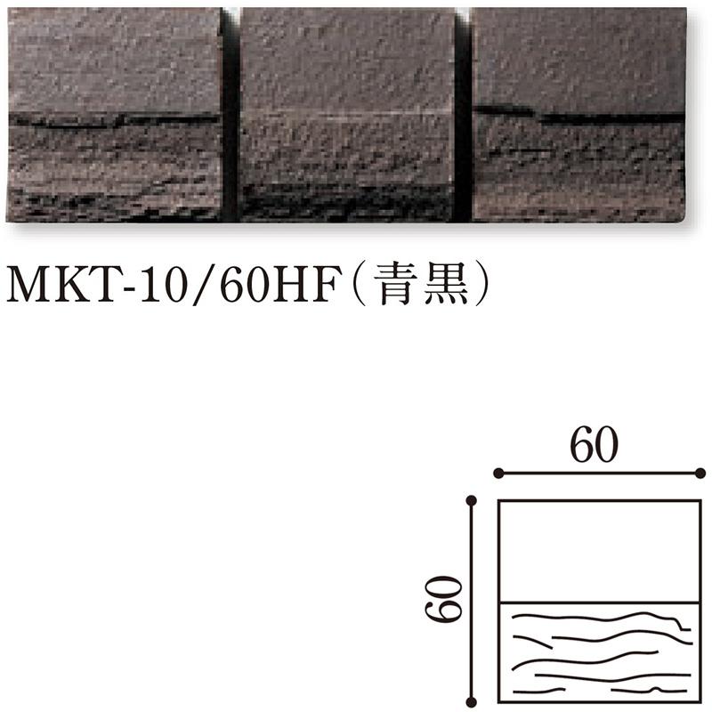 Danto(ダントー) 木瓜(もっか) 60mm角半平 MKT-10/60HF(青黒)