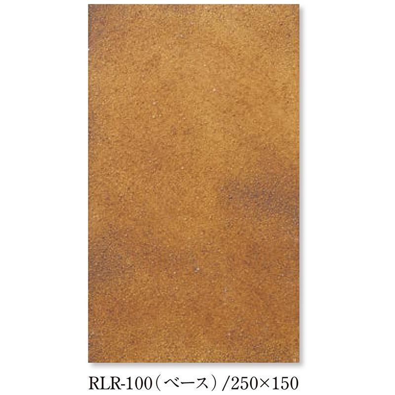 Danto(ダントー) Red List レッドリスト 250x150平 RLR-100(ベース)/250x150