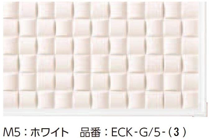 エコカラットプラスシンプルフレーム見切り材セット〈3平方メートル・2平方メートル用〉ECK-G/5-(3)