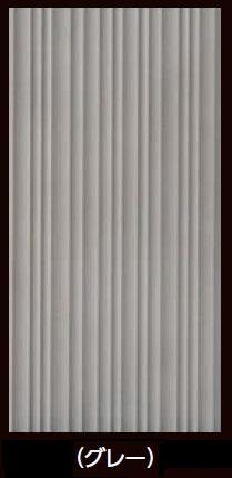 LIXIL(INAX) エコカラットプラス Gシリーズ グラナス ヴァーグ 303x151角片面小端施釉(長辺) ECP-3151/VAG2A(R)