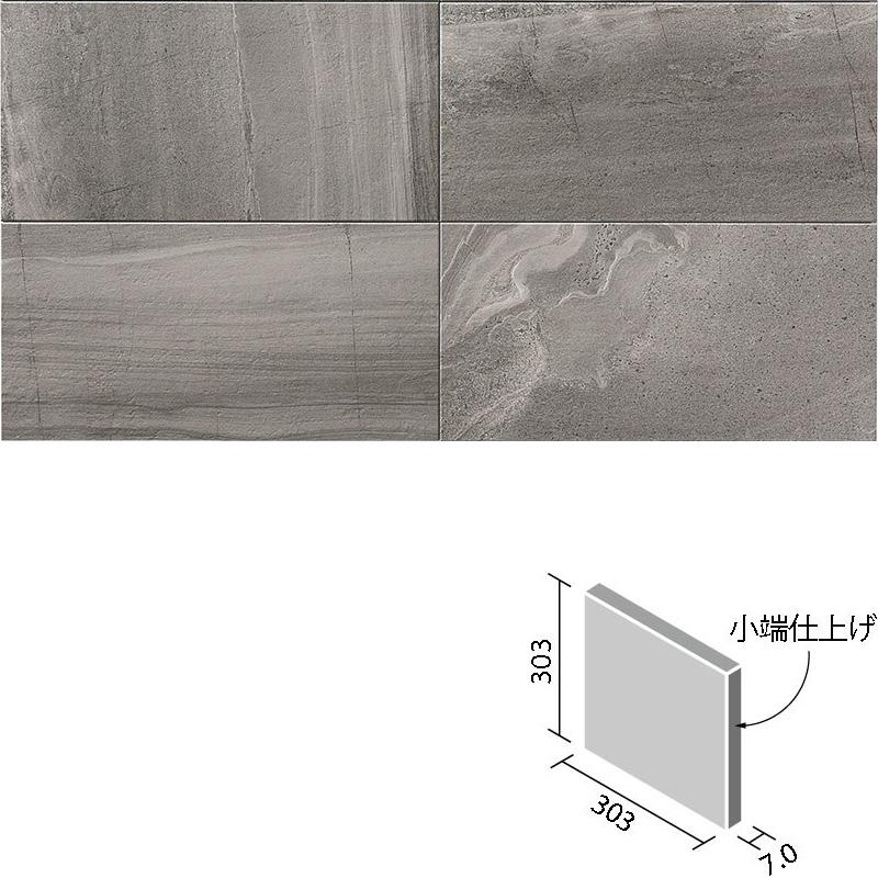 LIXIL(INAX) アレルピュア ウォール ストーングレース 303角片面小端仕上げ(右) ARW-3031T/STG3(R)