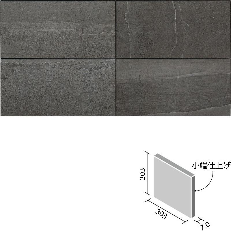 LIXIL(INAX) アレルピュア ウォール ストーングレース 303角片面小端仕上げ(右) ARW-3031T/STG4(R)
