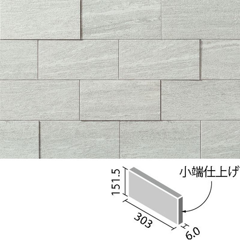 LIXIL(INAX) アレルピュア ウォール ヴァルスロック 303x151角片面小端仕上げ(短辺)ARW-3151T/VSR2(R)