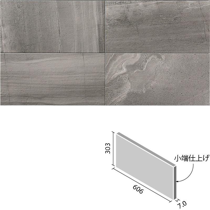 LIXIL(INAX) アレルピュア ウォール ストーングレース 606x303角片面小端仕上げ(右) ARW-6301T/STG3(R)