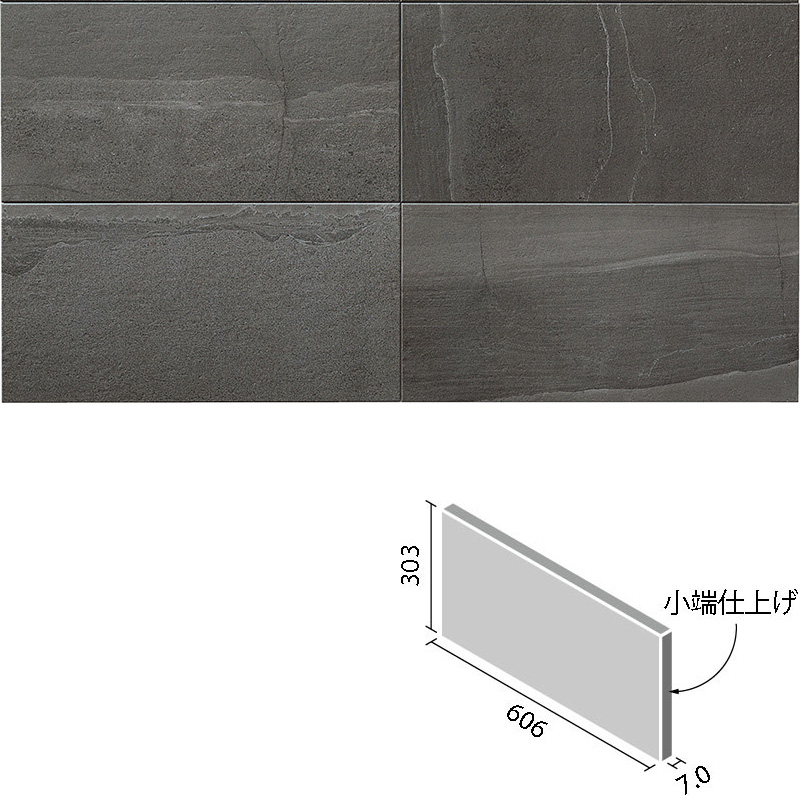 LIXIL(INAX) アレルピュア ウォール ストーングレース 606x303角片面小端仕上げ(右) ARW-6301T/STG4(R)
