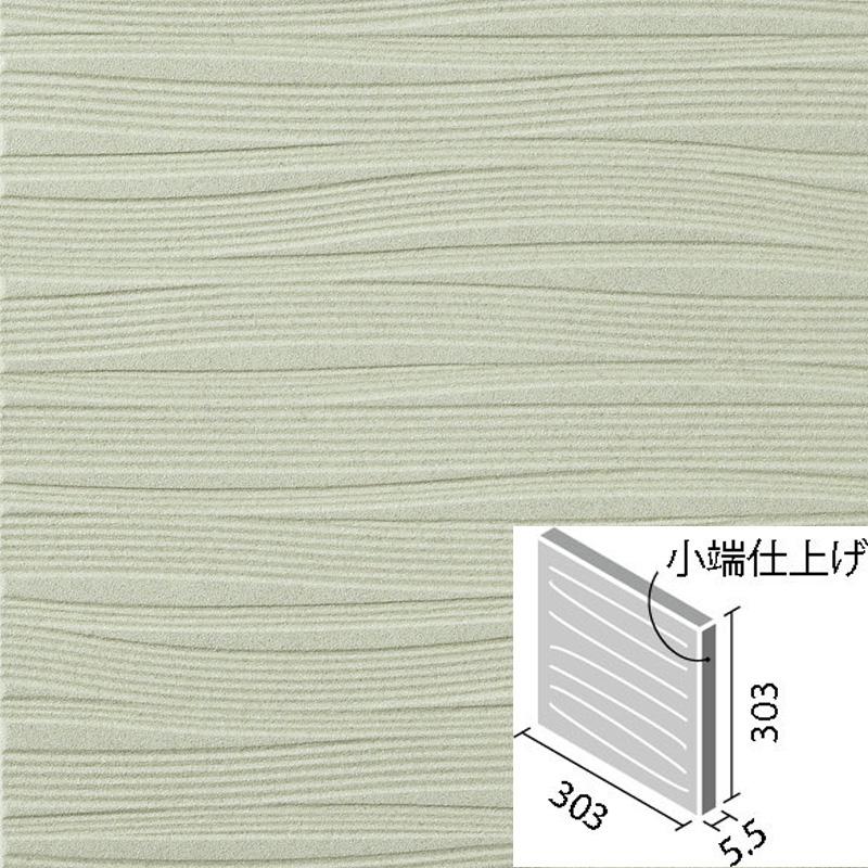 エコカラットプラス Fシリーズ スプライン 303角片面小端仕上げ(右) ECP-3031T/SPN4N(R)