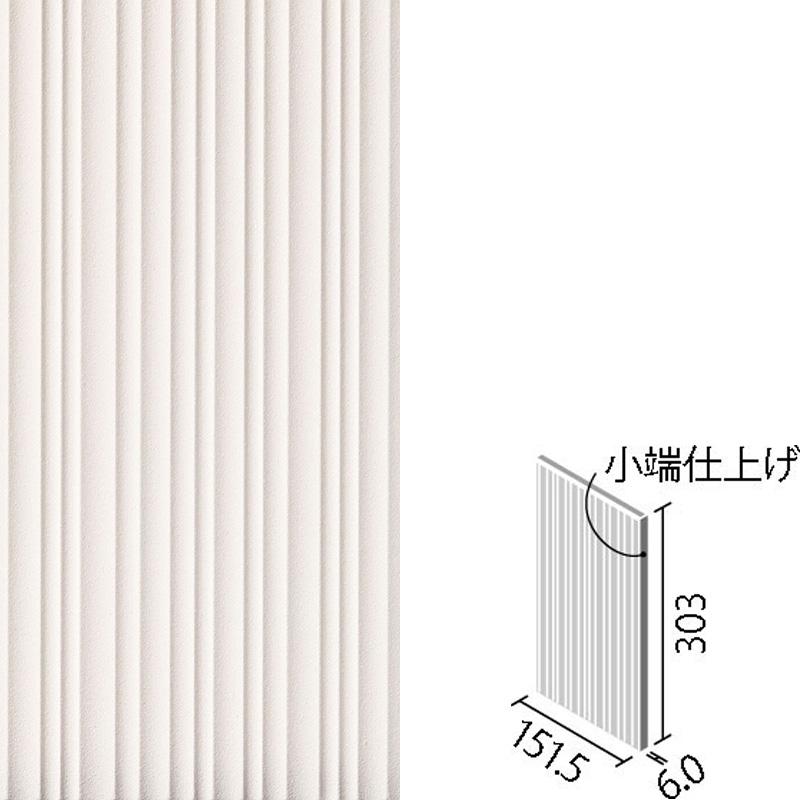 INAX ★出荷単位:ケース(26枚入) 連続する曲面が壁面にリズムを生み出し、印象的な空間に演出します。  エコカラットプラス Gシリーズ グラナス ヴァーグ 303x151角片面小端施釉(長辺) ECP-3151/VAG1A(R)