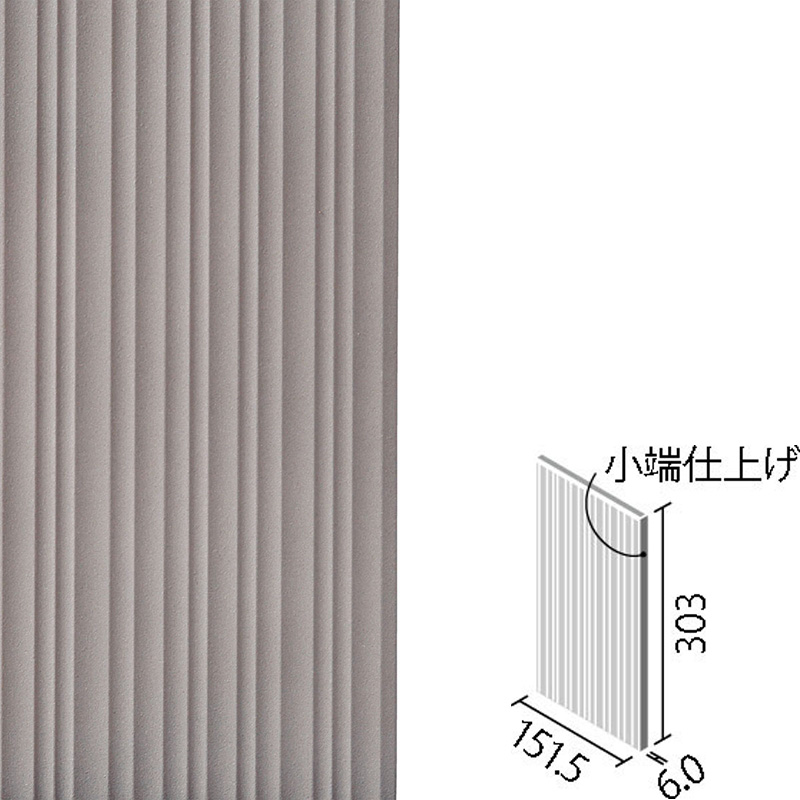 INAX ★出荷単位:ケース(26枚入) 連続する曲面が壁面にリズムを生み出し、印象的な空間に演出します。  エコカラットプラス Gシリーズ グラナス ヴァーグ 303x151角片面小端施釉(長辺) ECP-3151/VAG2A(R)