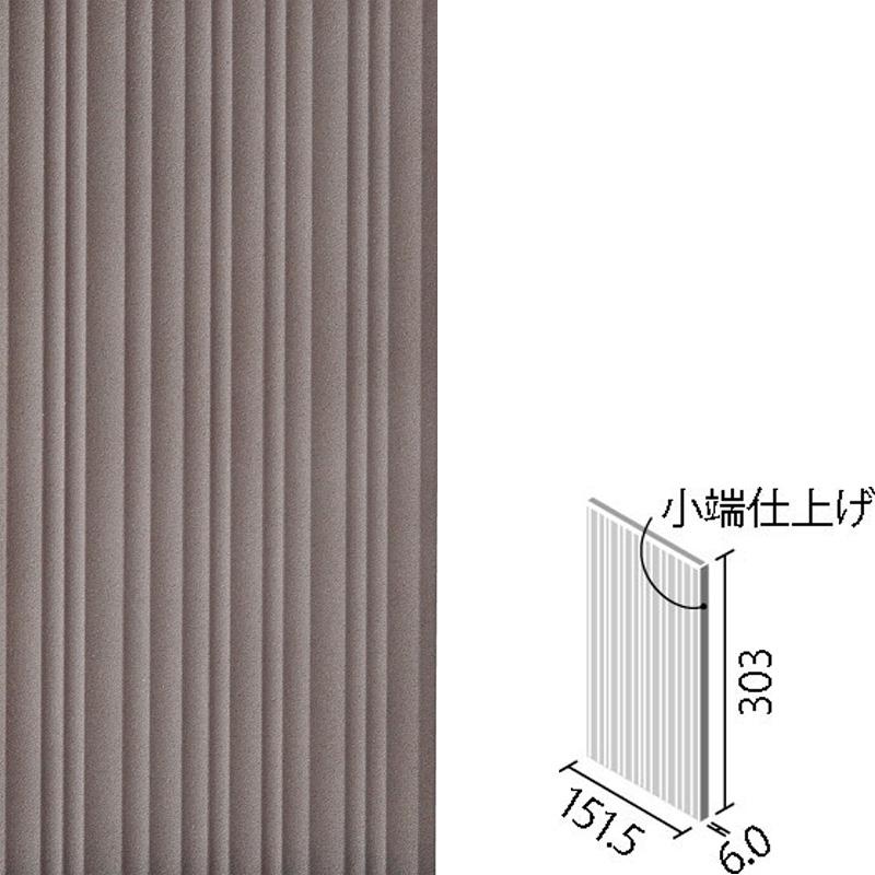 INAX ★出荷単位:ケース(26枚入) 連続する曲面が壁面にリズムを生み出し、印象的な空間に演出します。  エコカラットプラス Gシリーズ グラナス ヴァーグ 303x151角片面小端施釉(長辺) ECP-3151/VAG3A(R)