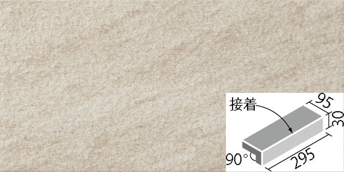 INAX ★出荷単位:ケース(20枚入) 有色素地で落ち着きのあるバサルト調床タイルです。和モダンスタイルの住宅玄関床にお薦めです。  セラバサルト 300x100mm角垂れ付き段鼻(接着) IPF-301/CBT-2