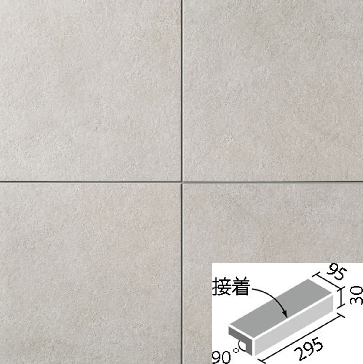 ライムプレート 300x100mm角垂れ付き段鼻(接着) IPF-301/LMP-2