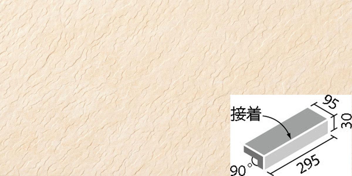 INAX ★出荷単位:ケース(20枚入)  ライトスレート 300x100mm角垂れ付き段鼻(接着) IPF-301/LTS-3