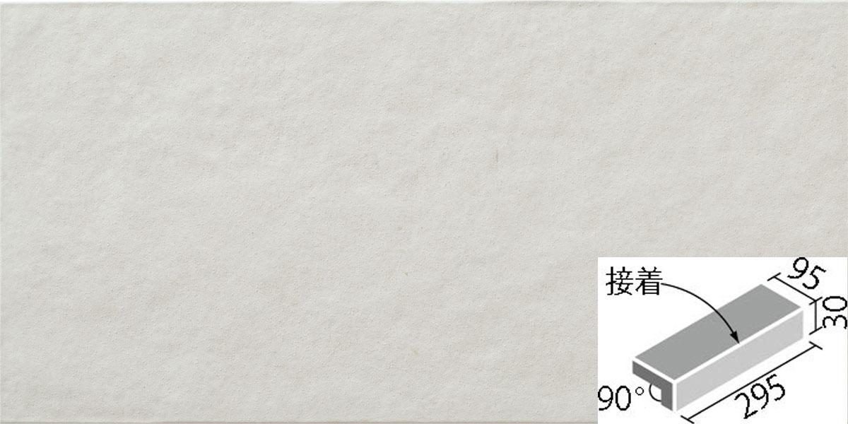 INAX ★出荷単位:ケース(20枚入)  スーパーグレイズ サイドウォーク 300x100mm角垂れ付き段鼻(接着) IPF-301/SDW-1N