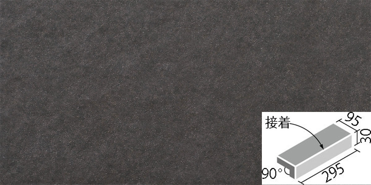 INAX ★出荷単位:ケース(20枚入)  スーパーグレイズ サイドウォーク 300x100mm角垂れ付き段鼻(接着) IPF-301/SDW-2N
