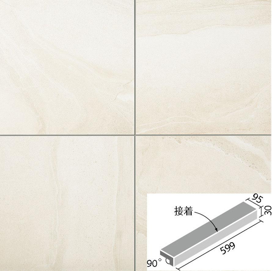 LIXIL(INAX) アヴァンティ 外床タイプ 600x100角垂れ付き段鼻(接着) IPF-601/AVT-11