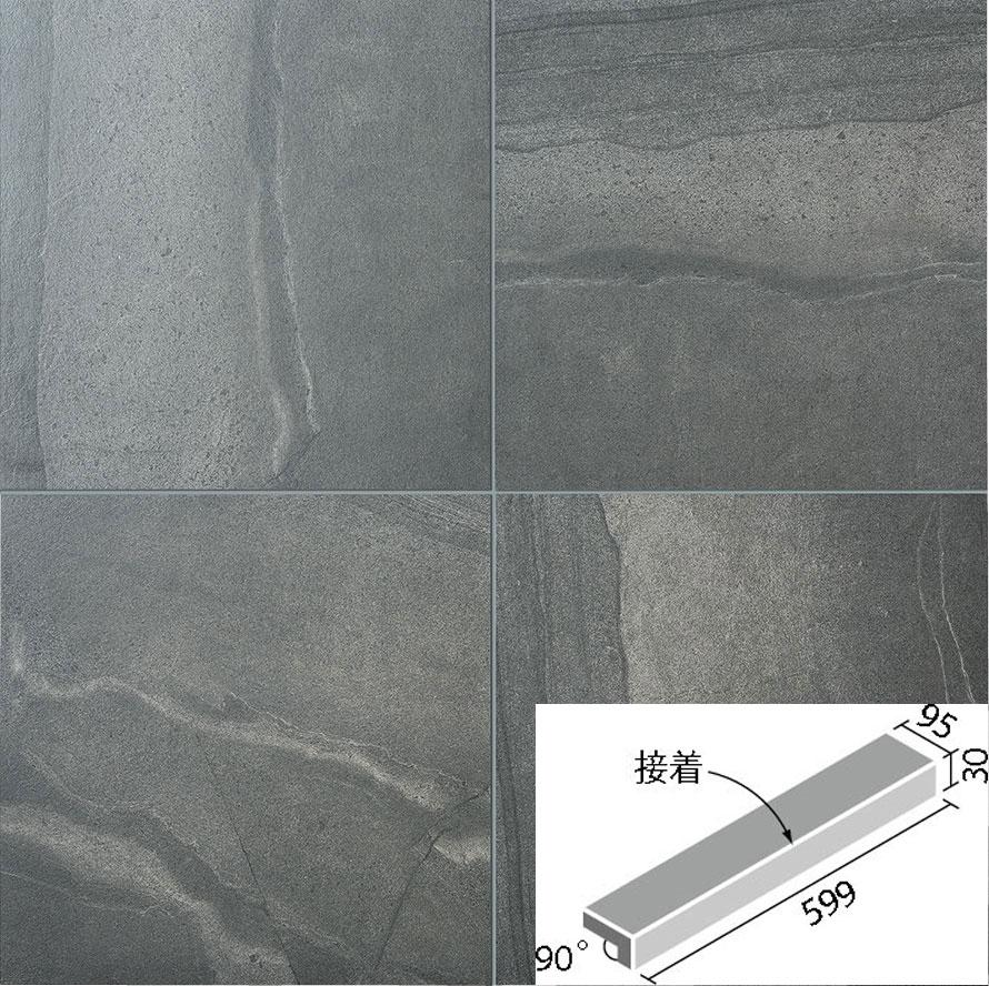 LIXIL(INAX) アヴァンティ 外床タイプ 600x100角垂れ付き段鼻(接着) IPF-601/AVT-13