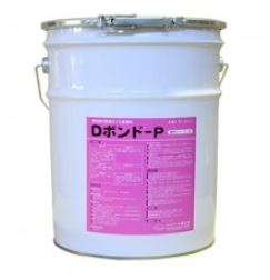 大建化学 プラスチック製品および断熱発泡材用接着剤 Dボンド-P