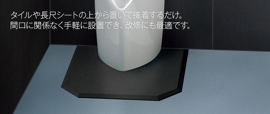 【日本製】 TOTO INAX,TOTO ハイドロセラ・フロアPUS AB662S#HD4 AB662S#HD4:etile ショップ, ハヤカワスポーツ:4cb71e18 --- gtd.com.co