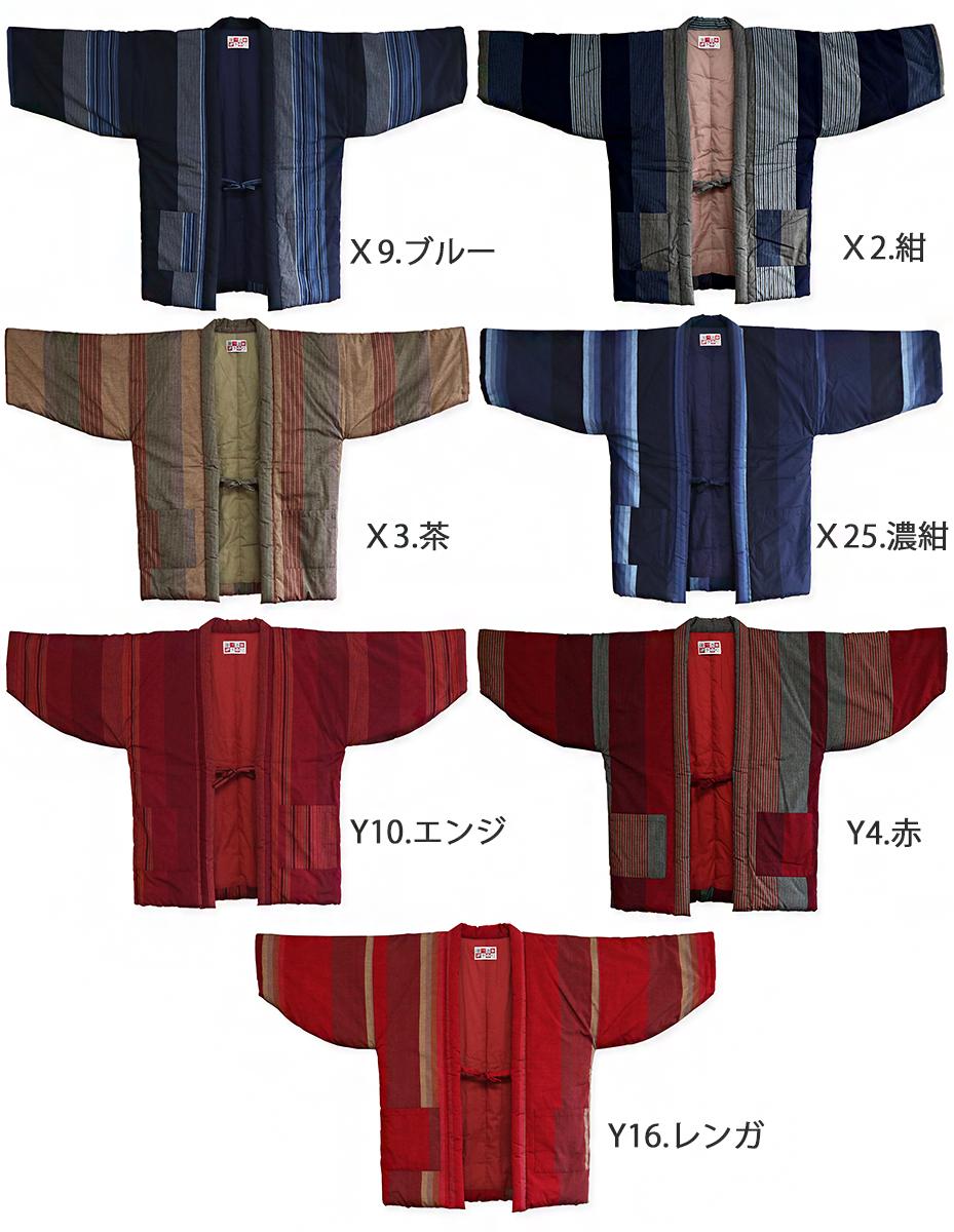 はんてん 絣縞半纏 宮田織物915 袢纏 半纏 半天 レディース メンズ 日本製 フリーサイズ 久留米絣 60双糸 縞袢天