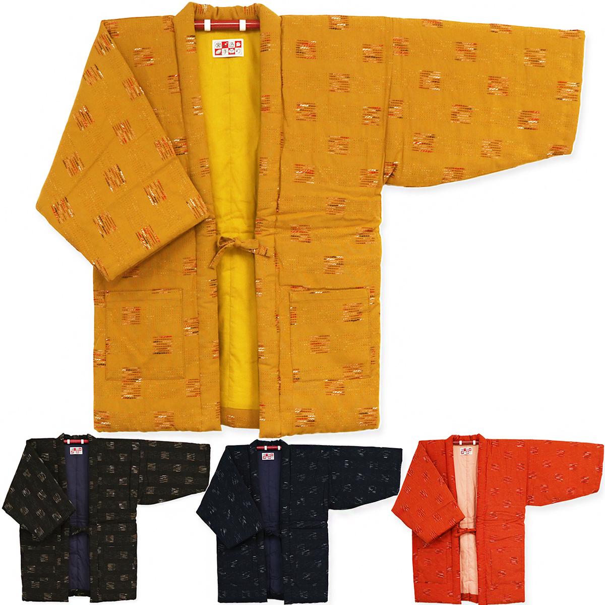 はんてん 婦人 紳士兼用 飛びスラブ袢天 綿入り半天 レディース 920 和木綿 半纏 袢纏 宮田織物 日本製