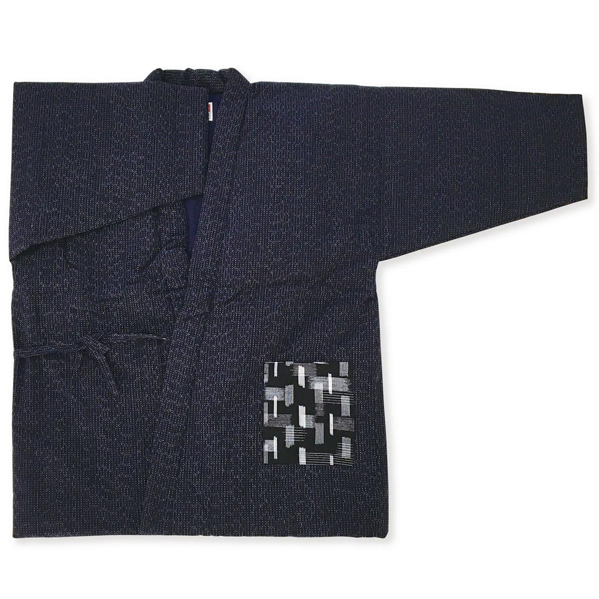 はんてん 四つ紐前合わせ ラグラン半纏 綿100% 宮田織物945X 久留米半纏 半天 袢纏 半てん ハンテン