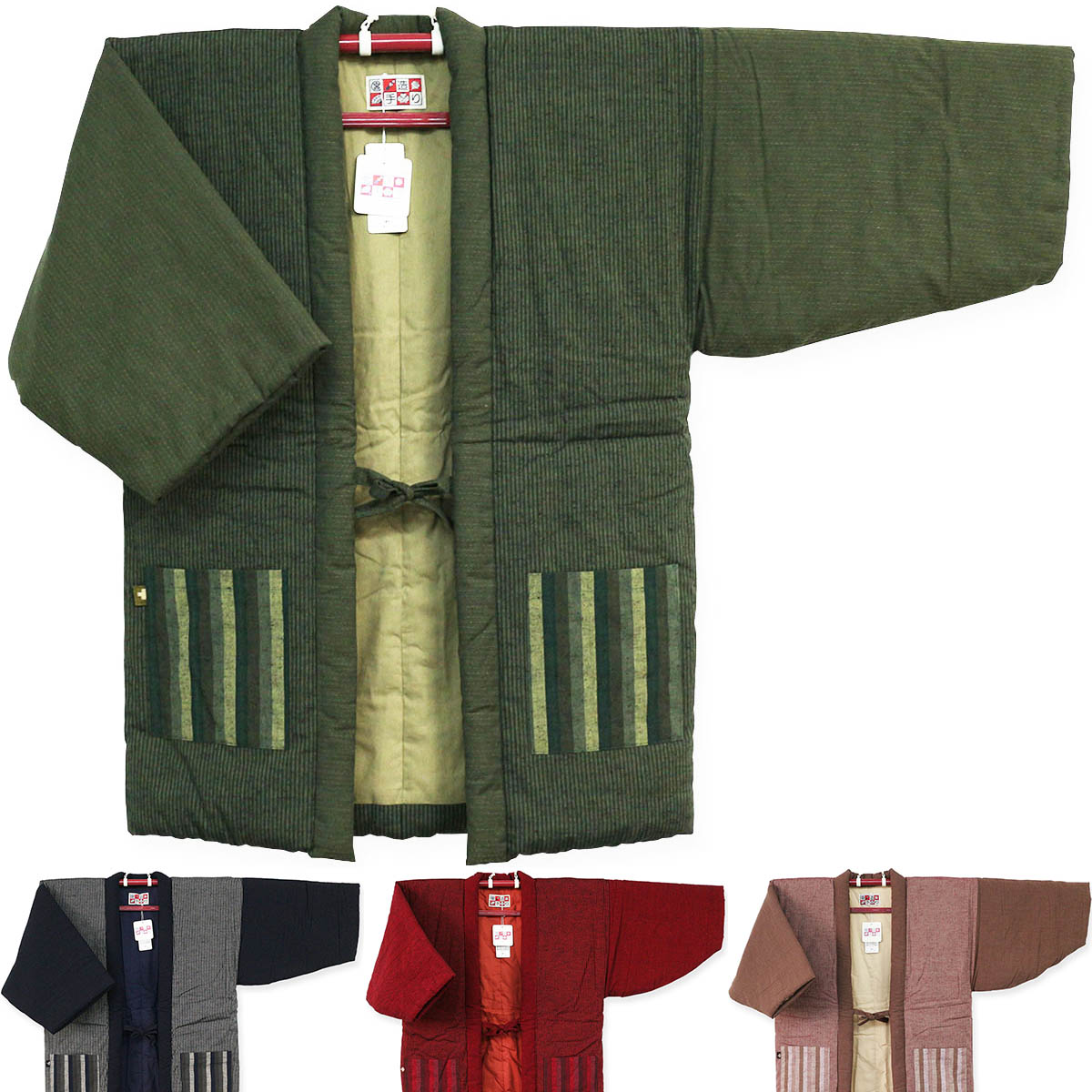 はんてん 小縞半纏 宮田織物946 紺 グリーン 赤 ピンク 袢纏 半纏 半天 レディース 日本製 フリーサイズ 久留米絣