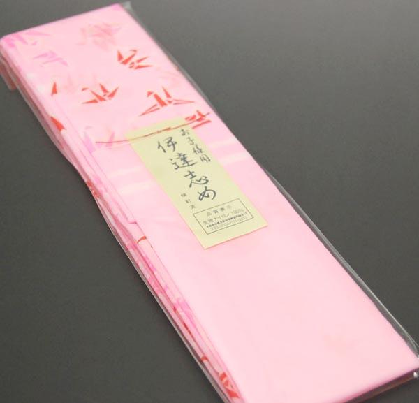 Tightening child ITA ITA 〆 pink crane handle 被布, waistband and kimono, girls and boys